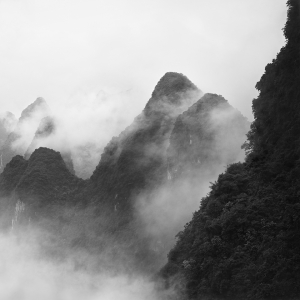 MOUNTAIN NO.6 -GUILIN -CHINA -2017