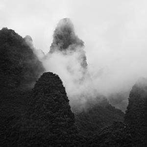MOUNTAIN NO.7 -GUILIN -CHINA -2017